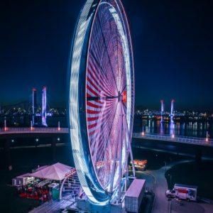 Skystar Ferris Wheel-1 (Small)